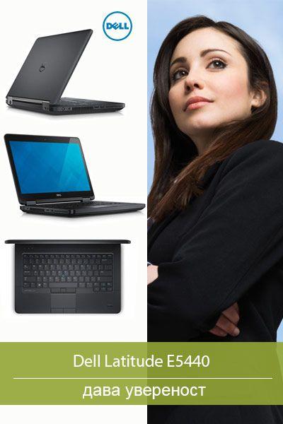 Лаптопи и компоненти