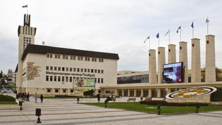 Предстои 75-о издание на Международен технически панаир Пловдив 2019