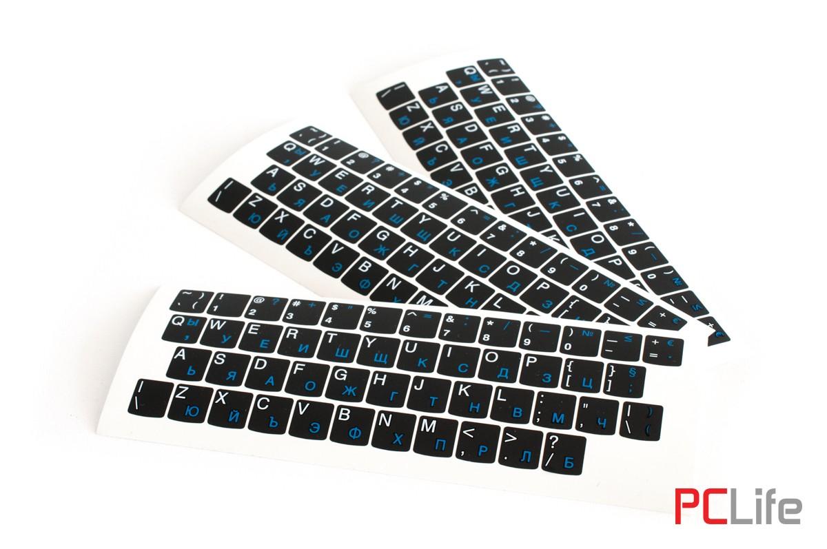 Букви/стикери за клавиатура на кирилица за лаптопи Dell