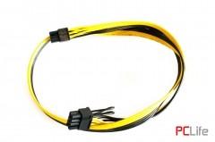 1х6pin Male to 1х8pin Male (6+2 pin), 18AWG, 50 см - кабел