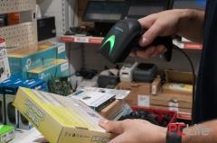 Datalogic Gryphon GD4400 2D - баркод четци/скенери втора ръка